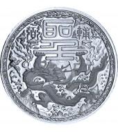 Срібна монета 1oz Імператорський Дракон 500 франків КФА 2018 Камерун