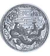 Серебряная монета 1oz Императорский Дракон 500 франков КФА 2018 Камерун