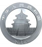 Серебряная монета 30g Китайская Панда 10 юань 2016 Китай