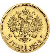 Золота монета 5 рублів 1904 Микола 2 Царська Росія