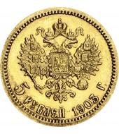 Золота монета 5 рублів 1903 Микола 2 Росія