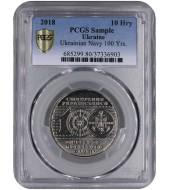 Монета 100 лет ВМФ Украины 10 гривен Украина 2018 (PCGS Sample)