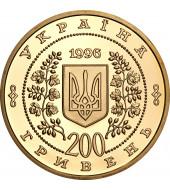 Золота монета 1/2oz Т. Г. Шевченко 200 гривень 1996 Україна