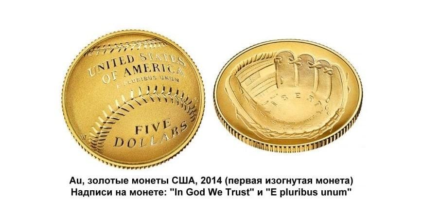 Золоті монети США