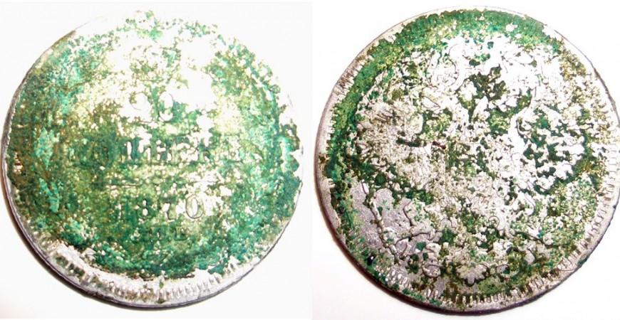 Чистка монет своими руками и правильные методы чистки монет