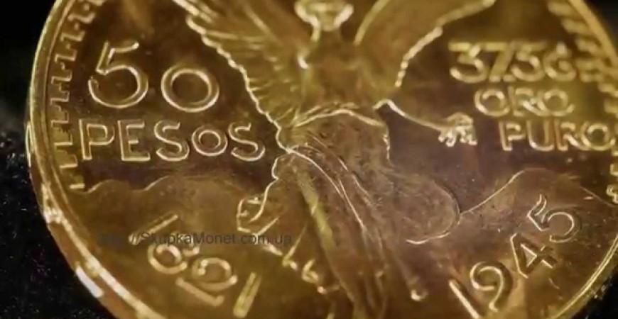 Як придбати монети на SkupkaMonet.com.ua
