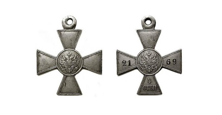 Георгіївський хрест із срібла