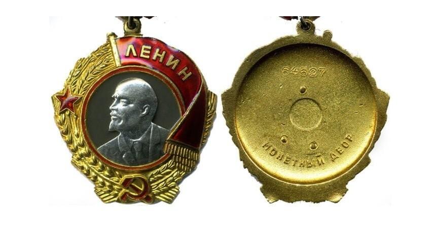 Як купити Орден Леніна? Типи, особливості, ціни