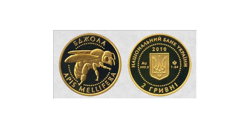 Монета Бджола 2010 року карбування: причини популярності